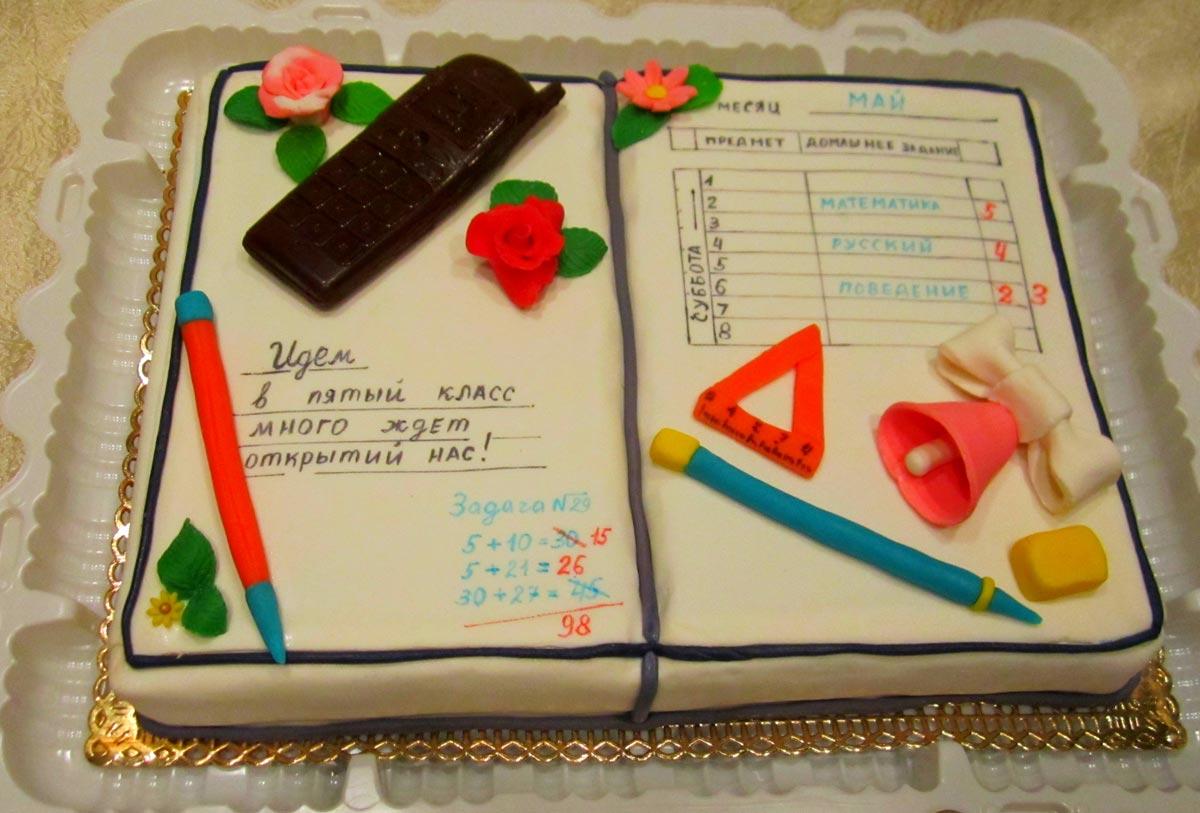 Торт для будущего пятиклассника. Фото с сайта tortik62.ru