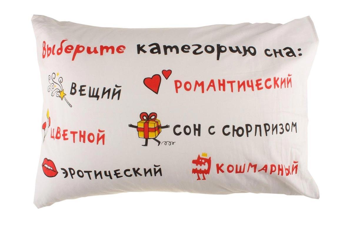 Оригинальная подушка в подарок. Фото с сайта traf.us