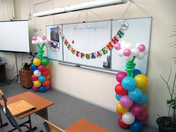 Удивите учителя теплым приемом. Фото с сайта ideya-prazdnika.ru