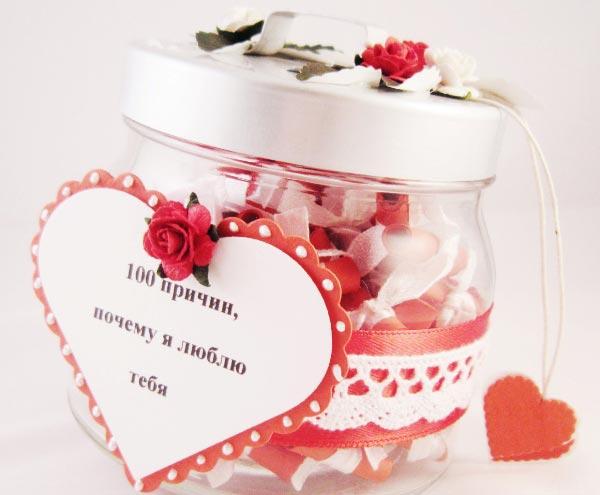 Оформить презент можно очень романтично. Фото с сайта blogspot.com