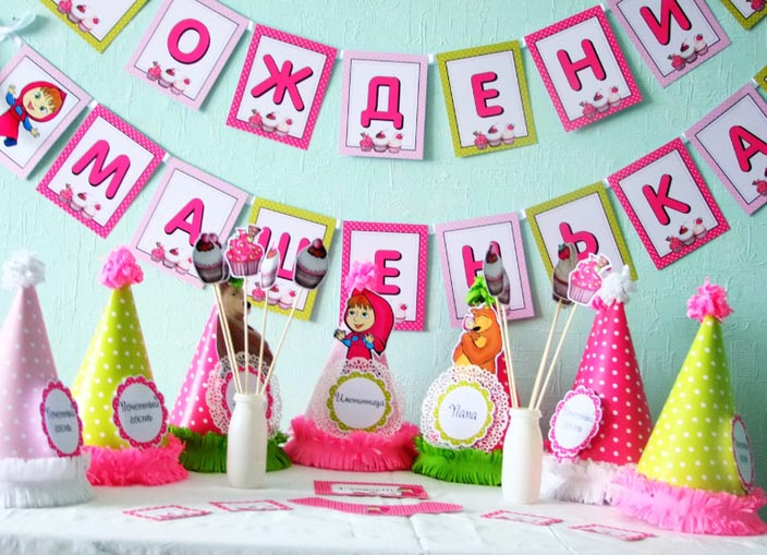 Тематический праздник понравится детям. Фото с сайта womanadvice.ru