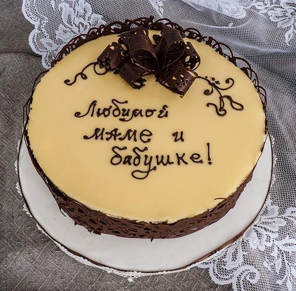 Шоколадная надпись на торте. Фото с сайта www.tortisimo.ru