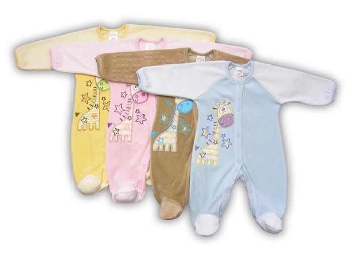 Набор одежды для малыша в подарок. Фото с сайта www.ua.all.biz
