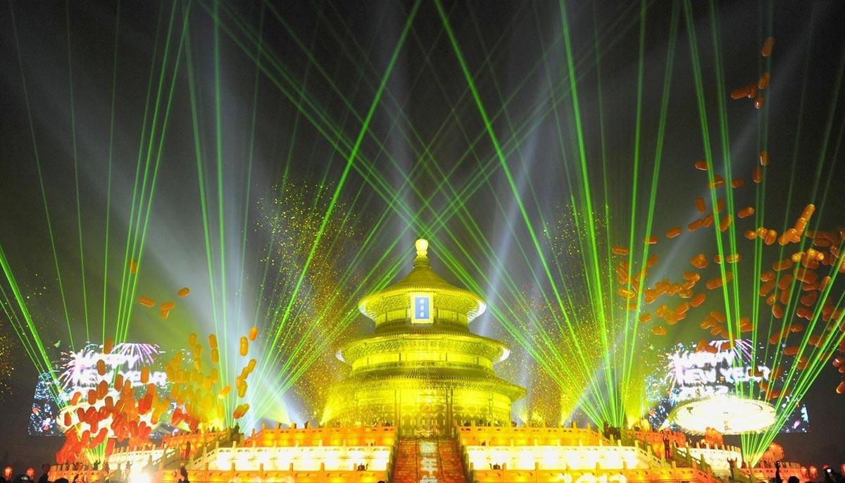 Огни Нового года в Китае. Фото с сайта hotelurbano.com.br