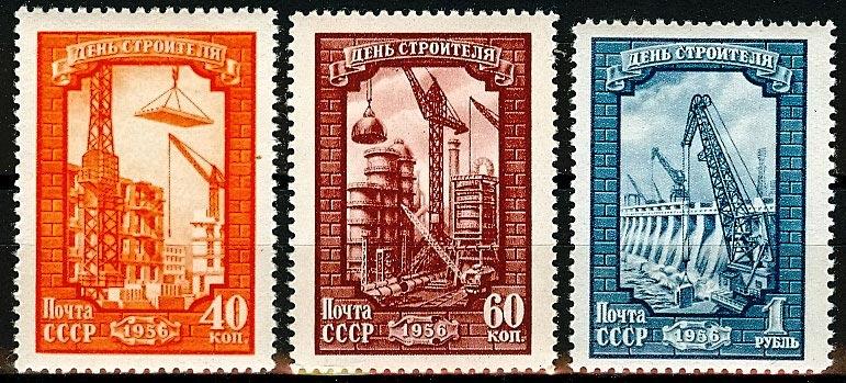 Марки на тему строительства. Фото с сайта filtorg.ru