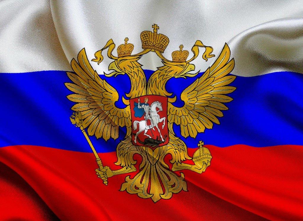 Флаг с гербом. Фото с сайта www.goodfon.ru