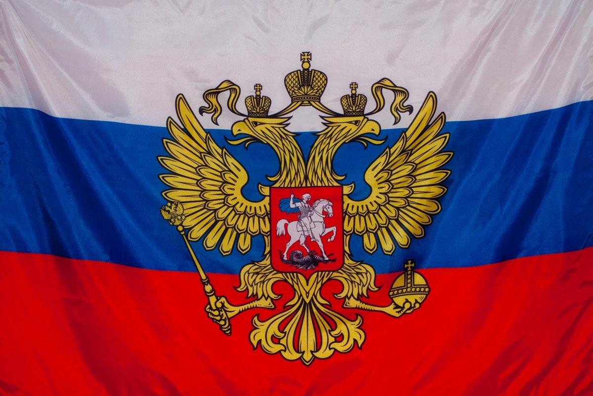 Флаг Российской Федерации. Фото с сайта nnm.me