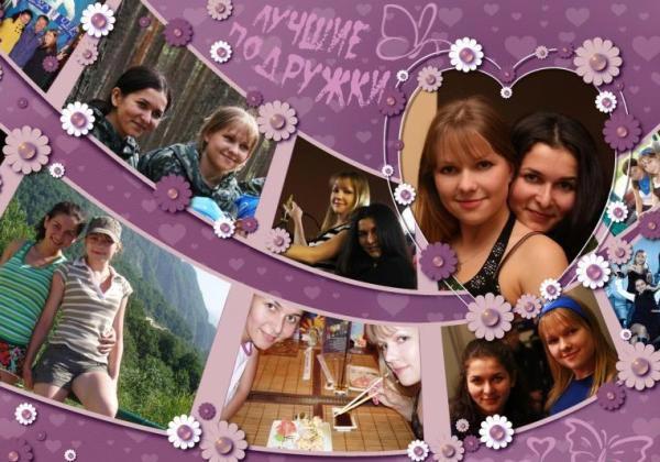 Фотоколлаж - это хороший подарок. Фото с сайта rostov.1gs.ru