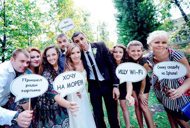 Фразы - популярный элемент фотобутафории. Фото с сайта wondersmile.ru