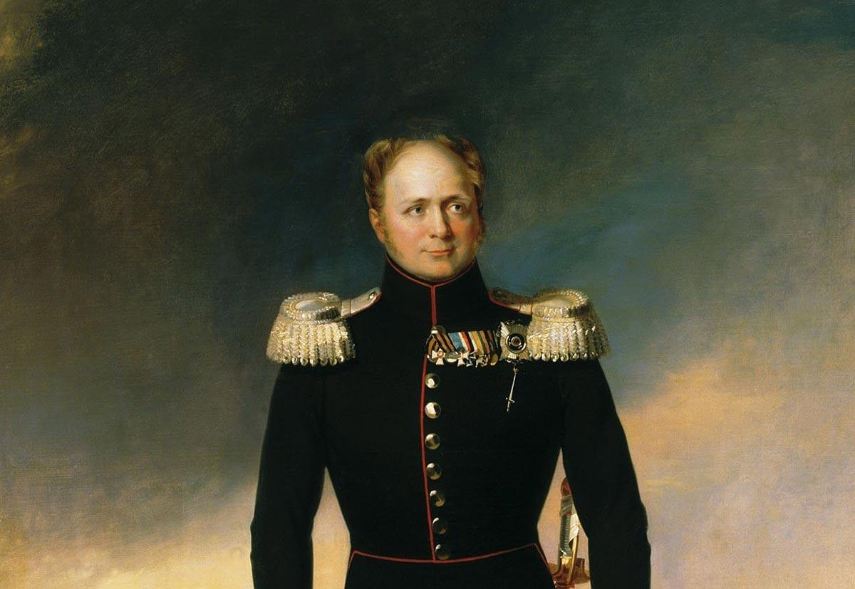 Александр Первый. Фото с сайта a-a-ah.ru