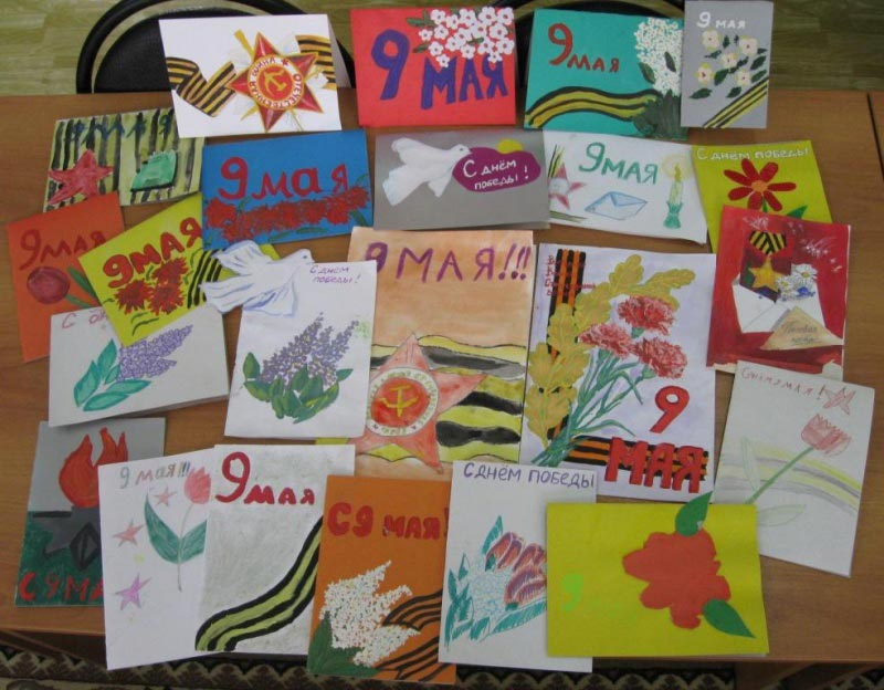 Такие разные открытки на 9 Мая. Фото с сайта nslovo.info