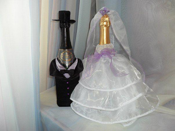Одежда для шампанского. Фото с сайта livemaster.ru