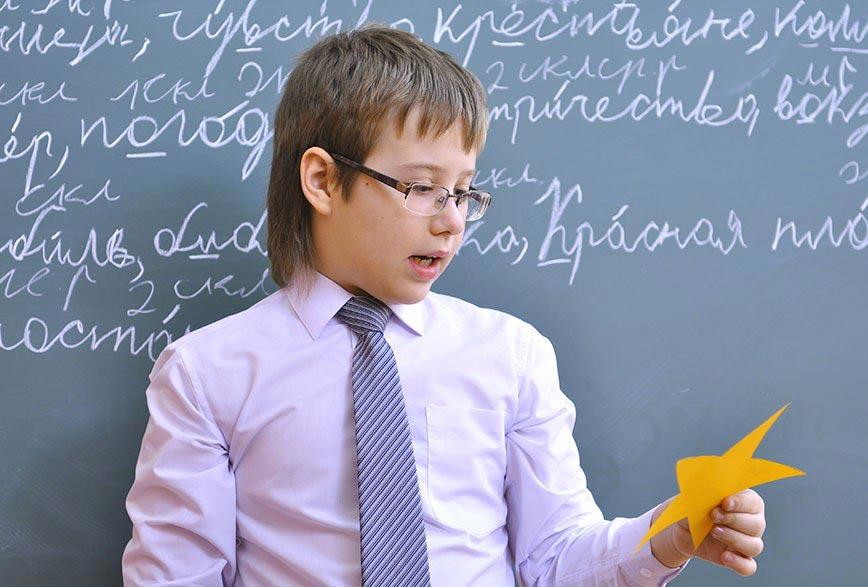 Сценка-экзамен. Фото с сайта es-foto.ru