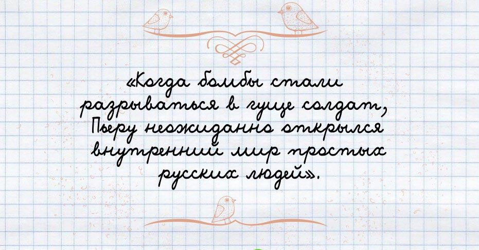 Косноязычие может сильно исказить смысл. Фото с сайта fishki.net