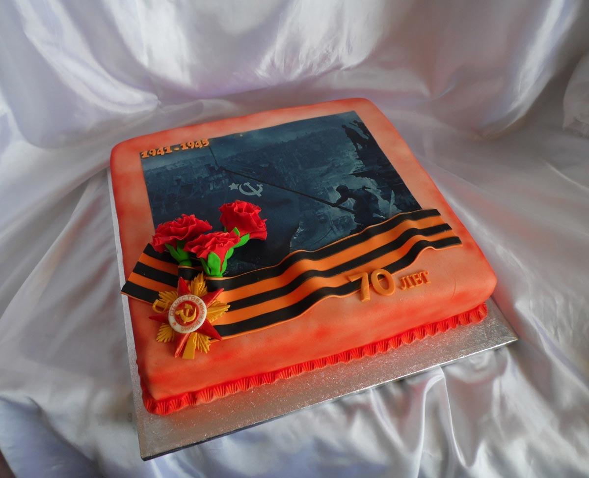 Торт на 9 Мая. Фото с сайта static-eu.insales.ru