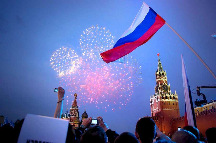 День народного единства в России. Фото с сайта nm.tj