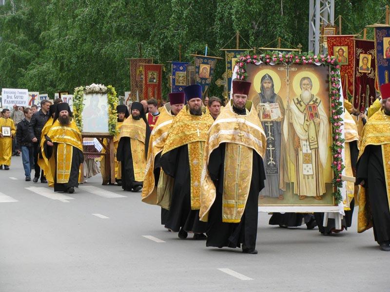Праздник имеет религиозные корни. Фото с сайта www.funlib.ru