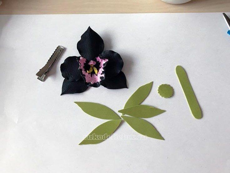 Цветы из фоамирана своими руками 61